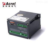 安科瑞三相四線多電量變送器BD-4EA