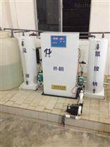 北京二氧化氯發生器老資曆廠家