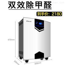 全金屬智控空氣凈化器