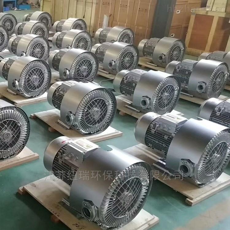 东莞4KW双叶轮漩涡气泵