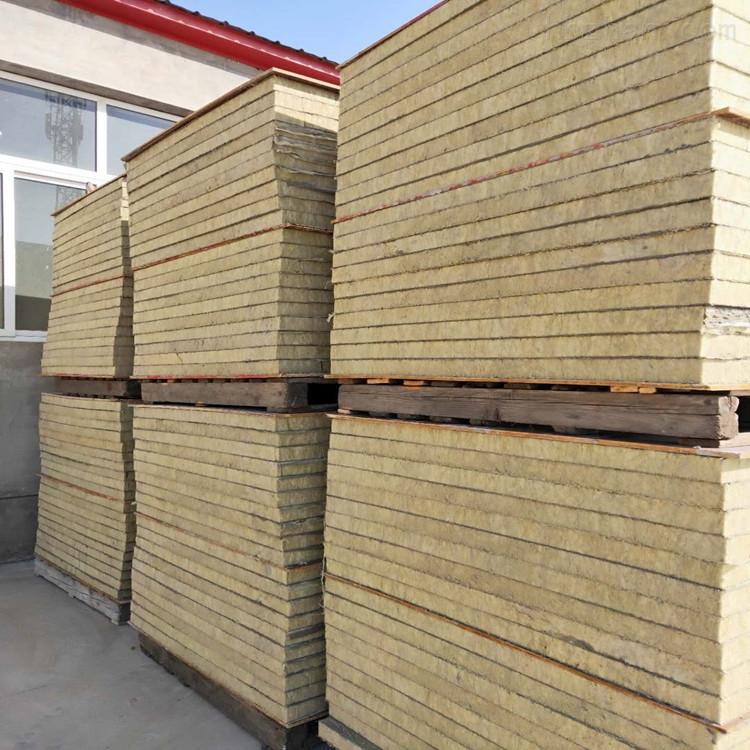 1200*600专业生产外墙机制岩棉复合板