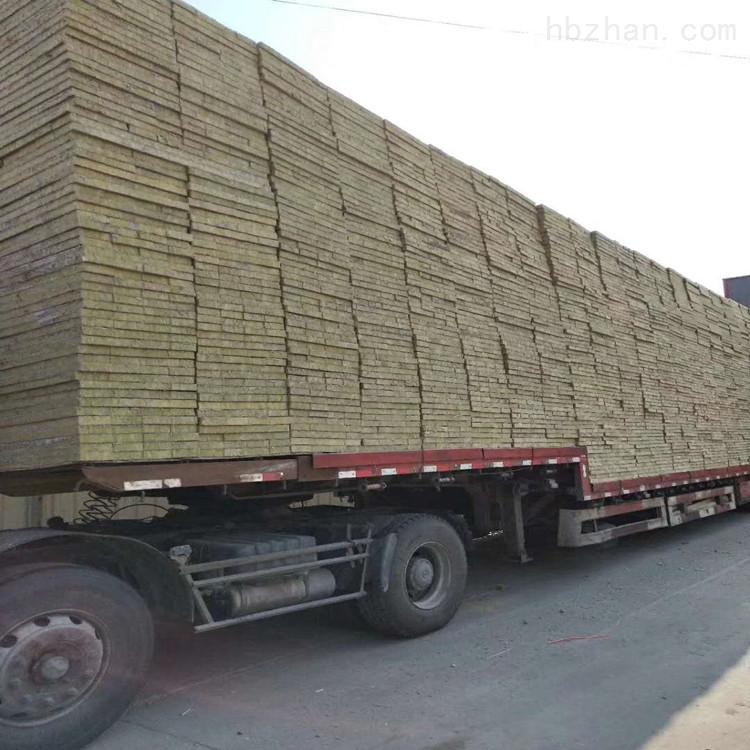 1200*600国标防火岩棉复合板