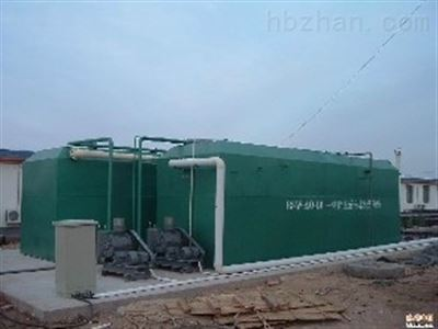 HDAF-5毕节塑料污水处理设备哪家好