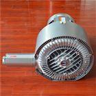 RB-72S-57.5KW气力搅拌漩涡风泵