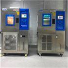 AP-HX上海温湿度试验箱
