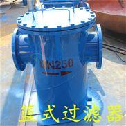 石油设备厂专用篮式过滤器