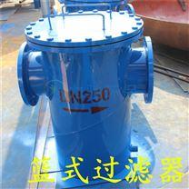 石油設備廠專用籃式過濾器