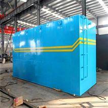二级生化地埋式污水处理装置
