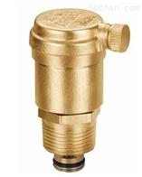 AVAX全铜自动排气阀