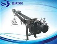WLS型-无轴螺旋输送机