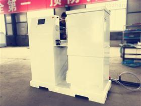KWKQ-100白银市口腔污水处理设备价格