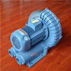 RB-022RB-022包装机械高压鼓风机