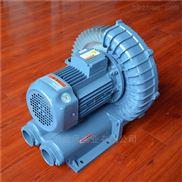 RB-022-粉體輸送全風RB-022高壓鼓風機