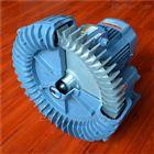 RB-022电镀槽液搅拌全风高压鼓风机