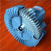 RB-022-電鍍槽液攪拌全風高壓鼓風機