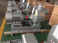 SP-10无堵塞自吸式排污泵