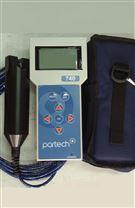 便攜式汙泥濃度計/濁度測量/懸浮物