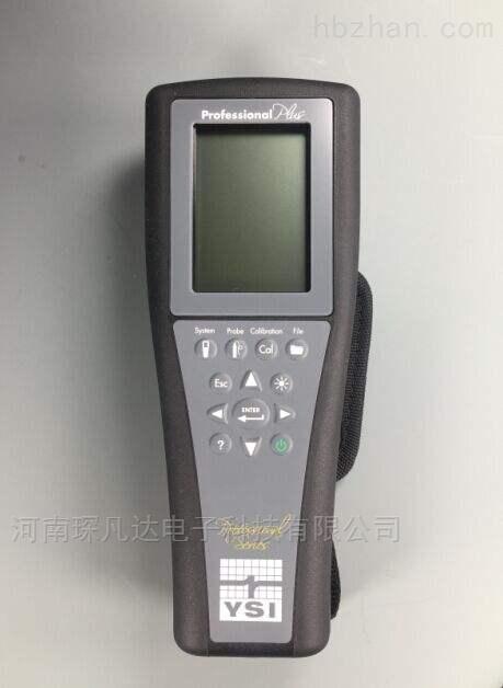 手持式野外/实验室两用多参数水质检测仪