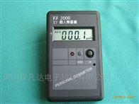 FJ2000个人剂量报警仪/智能型袖珍剂量仪