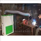 hc-20190715工业环保焊接吸烟移动式焊烟除尘器