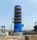 hc-20190716隧道窑砖厂烟气净化脱硫除尘设备