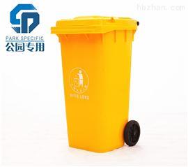 重庆120l公园垃圾箱