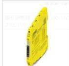 2700356符合要求:德国PHOENIX耦合继电器