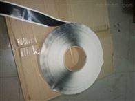 铝箔丁基胶带厂家