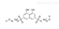 5808-22-0变色酸二钠盐