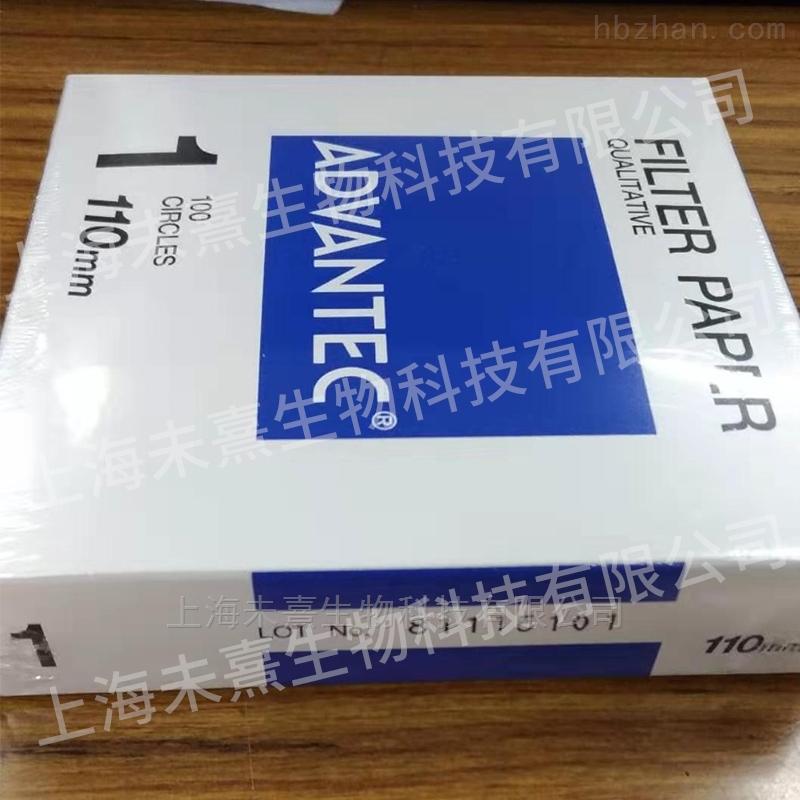 ADVANTEC1号定性滤纸
