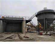 定制生产洗沙场污水处理设备 生产厂家