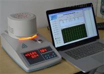 無機肥料水分測量儀