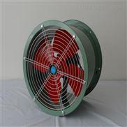 DZ-5.5皮帶傳動式軸流風機
