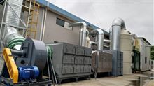 可定制塑料厂注塑车间废气处理设备