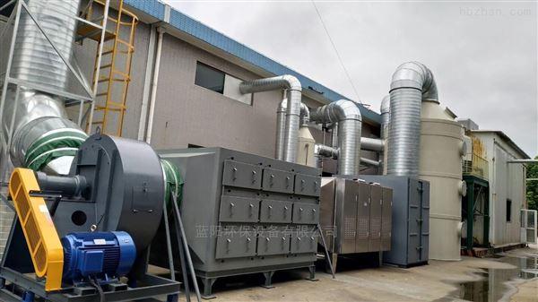 合肥光催化氧化廢氣處理裝置廠家指導