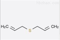 592-88-1二烯丙基硫醚