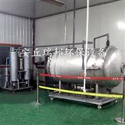 供應山東醫院水處理臭氧發生器