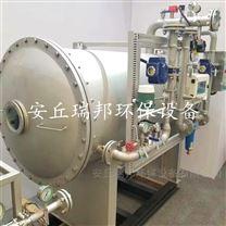 山东潍坊安丘大型臭氧发生器