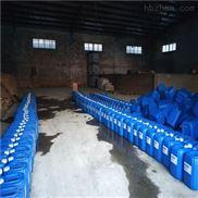 反渗透阻垢剂环保厂家货源厂家批发