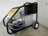 HD50/22EXHONDECL牌防爆型高压清洗机