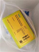 Bio-Rad伯乐快速蛋白测定血清蛋白标准品
