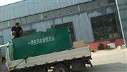 300吨/天一体化地埋式污水处理装置