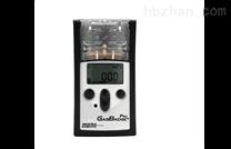 英思科GasBadge Pro便攜式單一氣體檢測儀