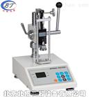 ATH(10-30N)数显弹簧拉压试验机价格
