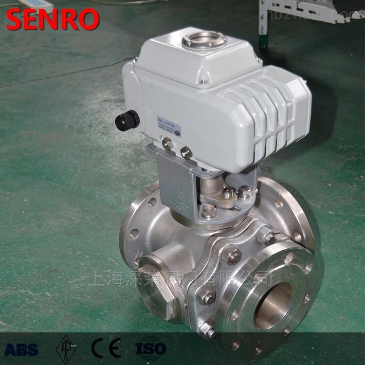 电动法兰V型调节球阀装置