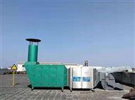 塑胶厂废气处理设备