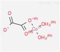 5965-83-35-磺基水杨酸二水合物