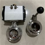 D681X气动卫生级快装碟阀