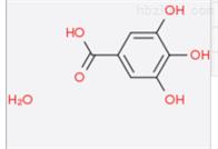 5995-86-83,4,5-三羟基苯甲酸水合物