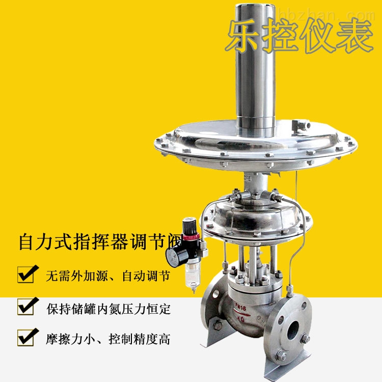 带指挥器操作型氮封阀